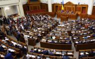 За брехню у деклараціях депутатів будуть саджати до в'язниці: законопроект