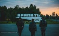 У Чорнобильській зоні вже встигли затримати 14 нелегалів