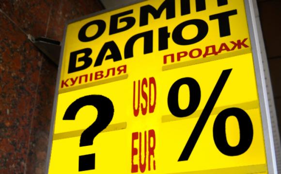 Долар буде рости? Українці скуповують валюту в обмінниках