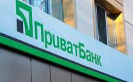 «ПриватБанк» запевняє, що люди отримали втрачені гроші після масштабного збою