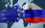 ЄС виділив Росії 13 мільйонів євро для «вразливих груп населення»