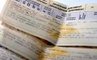 Як подорожчають залізничні квитки в Україні?
