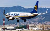 Українці отримали ще одну можливість літати в Європу
