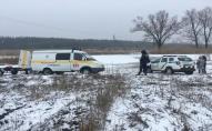 В річці знайшли тіла зниклих матері та дочки. ФОТО