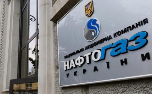 Близько 126 мільйонів: «Нафтогаз» наперед преміював чотирьох працівників
