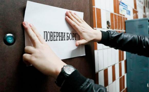 Відомий український банк продасть колекторам кредити своїх клієнтів