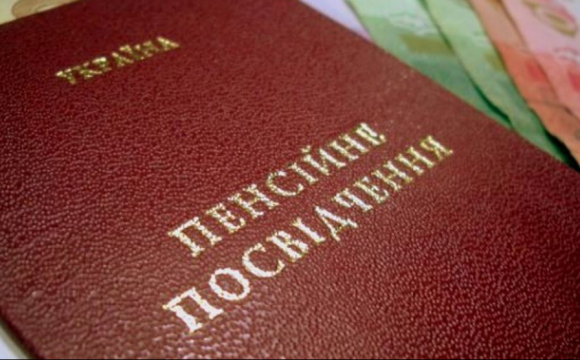 Достроковий вихід на пенсію:  хто з українців отримає таке право