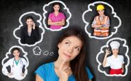 Назвали найзатребуваніші в 2021 році професії серед українців