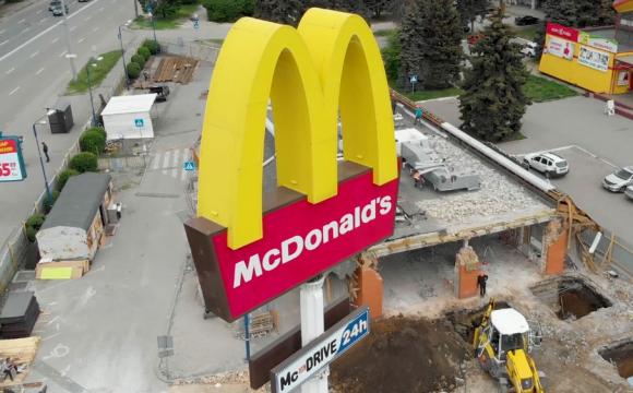 «МакДональдс» замість Замку: лучанин обурений відкриттям ресторації у Луцьку