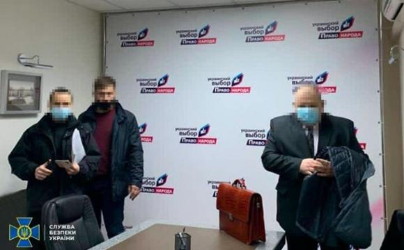 У справі Українського вибору Медведчука оголошено три підозри