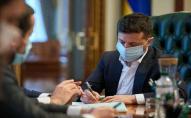Зеленський підписав закон про покарання за брехню у декларації