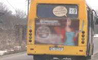Чому у Прилуцькому висадили з маршрутки жінку з дитиною? ВІДЕО