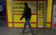 Українці продали банкам рекордні два мільйони доларів