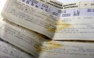 Укрзалізниця планує продавати квитки через Вайбер та Телеграм