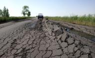Україна, хоч і піднялася на 20 сходинок, все одно пасе задніх у рейтингу якості доріг