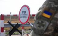 Нові умови в'їзду в Україну для іноземців: деталі