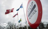 Шведи заборонили в'їзд норвежцям