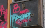 Погром на Банковій: в ОП порахували суму збитків