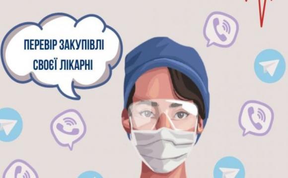 В Україні створили нового чат-бота «Медсестра Іванка»