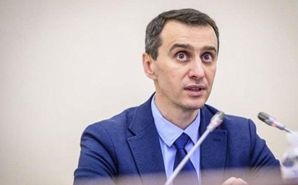 Ляшко звернувся до українців, які планують відпочинок на травневі