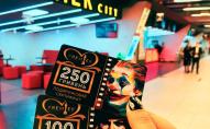 Новіподарункові сертифікатив кінотеатрі Premier City*