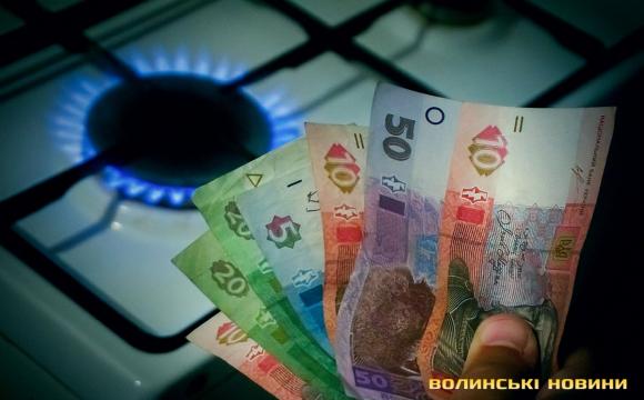 У січні зміниться тариф на газ: волиняни отримають нові платіжки. ВІДЕО