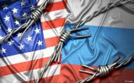 Нові санкції США проти Росії