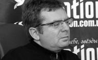 У Києві помер відомий український продюсер