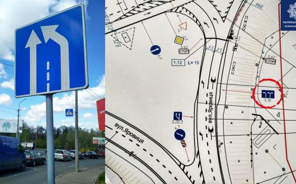 На перехресті Яровиці та Набережної змінили схему руху