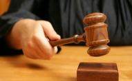У Луцьку чоловіка засудили за втечу з-під варти з будівлі суду