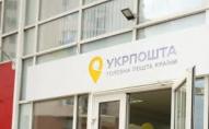 З 1 січня Укрпошта може припинити виплату пенсій