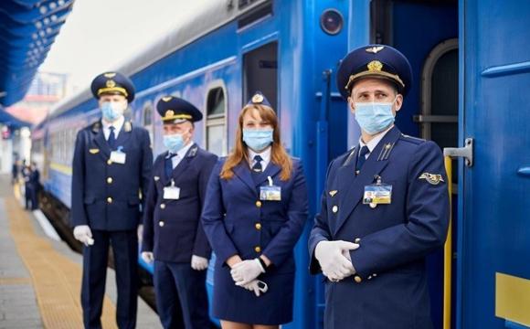 """В """"Укрзалізниці"""" розкрили подробиці, як їздитимуть поїзди під час локдауну"""