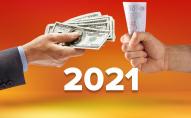 Яким буде курс долара у 2021 році?