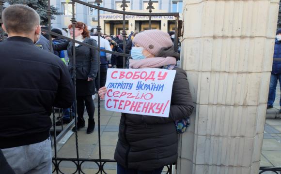 Як в Одесі судили Сергія Стерненка. ВІДЕО