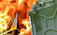 У лікарні помер волинянин, який облив себе бензином та підпалив