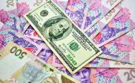 Курси валют на 21 січня: гривня знову почала дешевшати