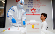 В Ізраїлі виписали понад $100 мільйонів штрафів за порушення карантину