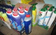 У Луцьку продають конфіскат IQOS та миючі засоби. ФОТО