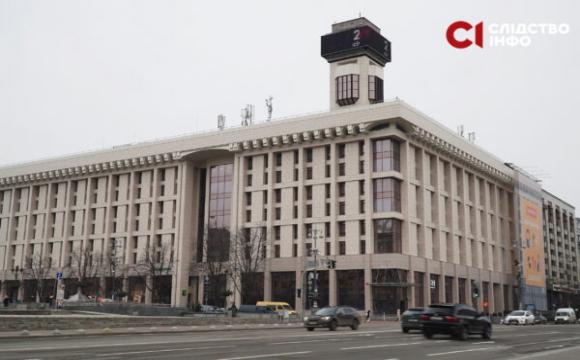 У Будинку профспілок, де згоріли люди, зібралися відкрити підпільне казино - ЗМІ