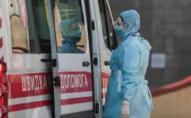 В Україні добу - більше 16 тисяч захворювань на COVID-19