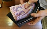 Українцям підвищать мінімальну зарплату