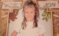 Як вийшли на підозрюваного в убивстві 7-річної Марії Борисової. ВІДЕО