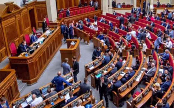 """Скасовують понад тисячу актів СРСР: у Раді планують позбавитися законодавчого """"сміття"""""""