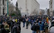 На Банковій мітингують проти вироку Стерненку. ФОТО
