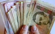 ФОПам виплатили вже 200 мільйонів