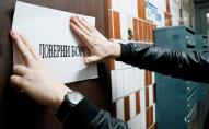 В Україні зареєстрували перші колекторські компанії, які вибиватимуть борги