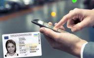 Е-паспорти не можна буде використовувати для поїздок за кордон