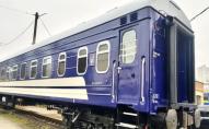 Інновація від Укрзалізниці: вагони перефарбували у темні кольори. ФОТО