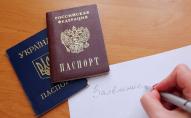 РФ: більш як 400 тисяч українців у 2020 отримали російські паспорти