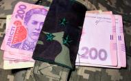 Військовим із Луцька дають по 5 тисяч
